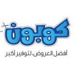 COBONE arabic logo